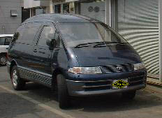 This is Maymama's car. Toyota Estima Emina